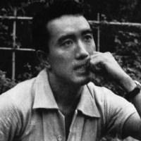 Mishima Yukio: The Last Samurai