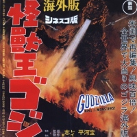 Godzilla: The Nuclear Monster